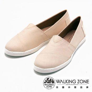 WALKING ZONE 慢步文青 真皮親膚樂福帆布鞋 女鞋-米(另有藍)