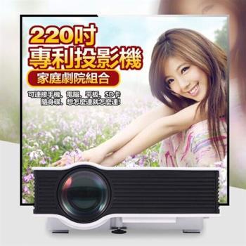 【M.G】220吋專利LED投影機S40
