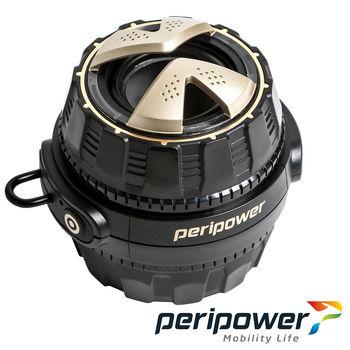 peripower X-Bomber 炸彈重低音藍牙喇叭