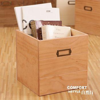 CiS自然行實木家具 收納箱-玩具箱-檔案夾收納(柚木色)
