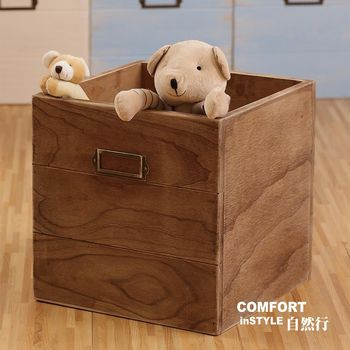 CiS自然行實木家具 收納箱-玩具箱-檔案夾收納(復古焦糖色)