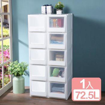 《真心良品x樹德》白色積木系統式5層隙縫收納櫃72.5L