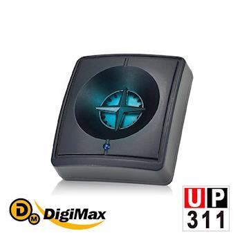 DigiMax ★UP-311 『藍眼睛』滅菌除塵螨機-無休眠版 [ 紫外線滅菌驅除塵螨 ] [ 簡易操作方便使用 ]