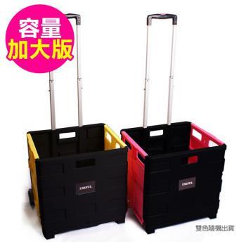 折疊購物收納車/拖輪車UL-288/298 1入