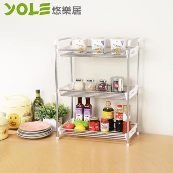 【YOLE悠樂居】三層廚房多功能置物架#1132038 不鏽鋼置物架 收納 儲物 浴室 廚房 調味料架