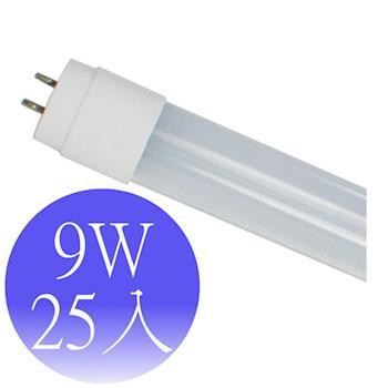 【SH順合】T8 9W LED 2呎全電壓日光燈燈管-白光/25入