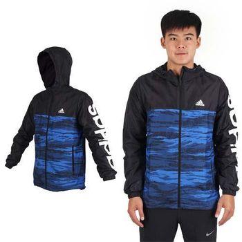 【ADIDAS】男運動風衣外套- 防風 慢跑 路跑 黑藍
