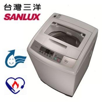 ★結帳再折扣★【台灣三洋SANLUX】12.5公斤微電腦單槽洗衣機 ASW-125MTB