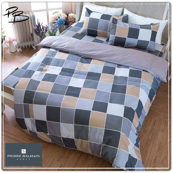 【PB皮爾帕門】環保咖啡紗雙人加大被套床包四件組-幾何方格