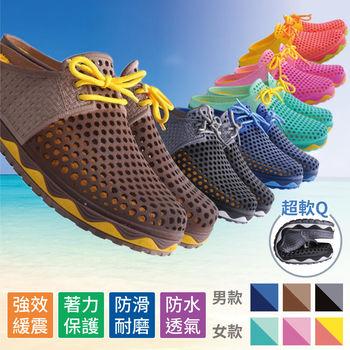 【NEW FORCE】超動感軟Q情侶單色/雙色洞洞鞋-(男女款-6色可選)