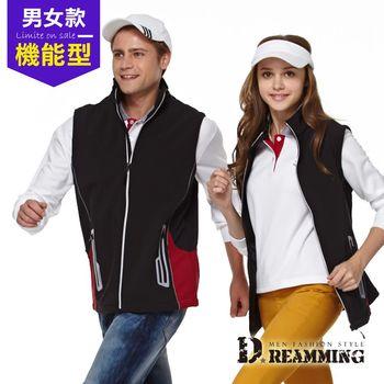【Dreamming】S-5L 簡約拼色彈性軟殼防潑水保暖背心(黑紅)