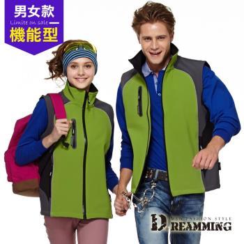 【Dreamming】S-5L撞色拼接彈性軟殼防潑水保暖背心(綠灰)