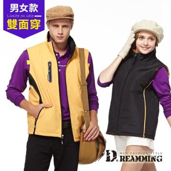 【Dreamming】S-5L複合式雙面穿鋪棉背心(黃/黑)