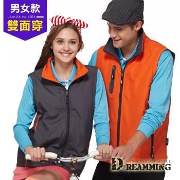 【Dreamming】S-5L 複合式雙面穿鋪棉背心(橘/灰)