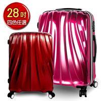 EasyFlyer易飛翔 ^#45 28吋PC亮面雞尾酒系列可加大行李箱 ^#45 四色