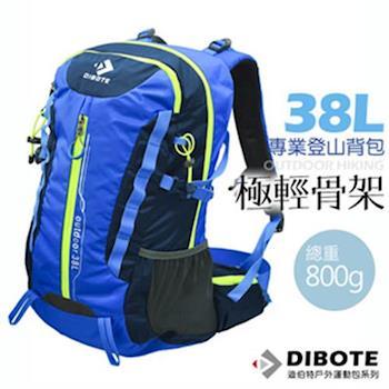 【迪伯特DIBOTE】極輕。專業登山休閒背包(38L)