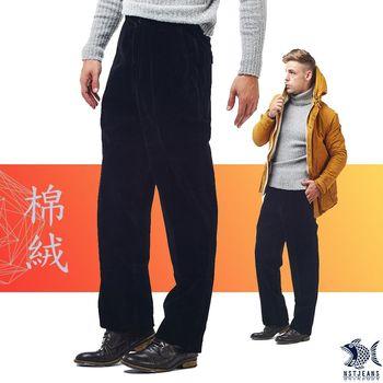 【NST Jeans】396(66322) 冬季復古 光格感保暖加厚絨褲_藏黑(中腰)