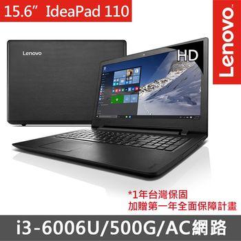 Lenovo 聯想 Ideapad 110 80UD00D6TW 15.6吋HD i3-6006U雙核 內顯 無系統 時尚黑筆電