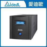 愛迪歐IDEAL AVR 數位化 PS Pro-5000L 穩壓器