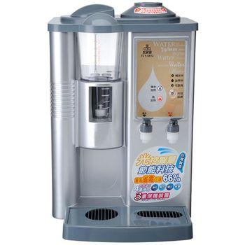 【大家源】光控全自動過濾溫熱開飲機 TCY-5812