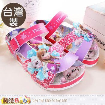 魔法Baby 女童鞋 台灣製冰雪奇緣授權正版涼拖鞋~sa64003