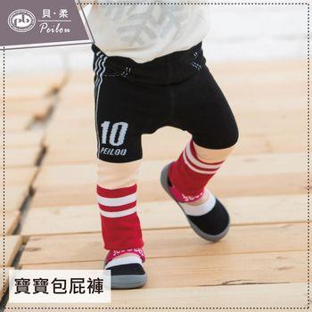 【貝柔】超好穿百搭兒童屁屁褲(足球)