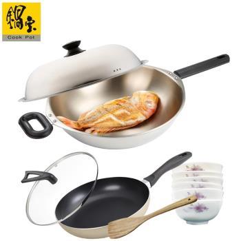 【鍋寶】煎大師18-10不銹鋼炒鍋品味生活組 EO-S633F282L28S5S456
