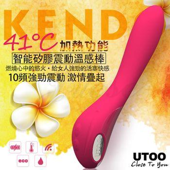 香港UTOO-KENDO 41度C智能矽膠10段變頻震動溫感棒-洋紅色