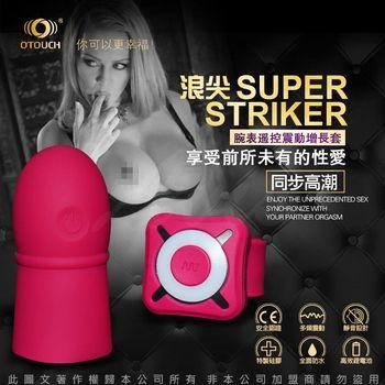 OTOUCH 浪尖 SUPERSTRIKER 7段變頻 腕錶型 遙控震動 猛男增長套 紅