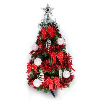 台灣製可愛2呎/2尺(60cm)經典裝飾聖誕樹(白五彩紅系配件)(不含燈)