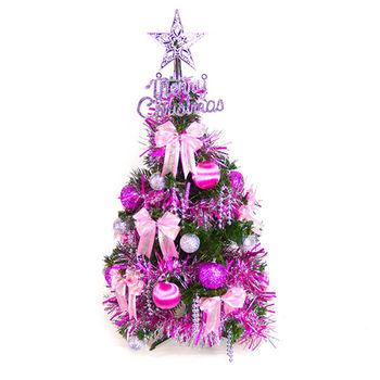台灣製可愛2呎/2尺(60cm)經典裝飾聖誕樹(銀紫色系裝飾)