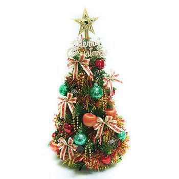 台灣製可愛2呎/2尺(60cm)經典裝飾聖誕樹(紅金色系裝飾)