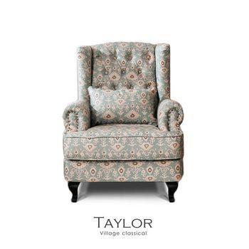 【obis】Taylor鄉村高背單人沙發