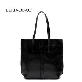 【BEIBAOBAO】浪漫巴黎真皮肩背包(時尚黑)