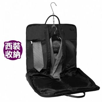 【AOU】旅行配件/超萬用收納包 西裝收納袋(107-024)