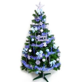 (預購3-5天出貨)台灣製 6呎 / 6尺(180cm)豪華版裝飾綠聖誕樹 (+藍銀色系配件組)(不含燈)