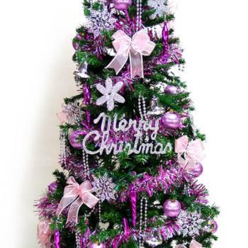 (預購3-5天出貨)幸福6尺/6呎(180cm) 一般型裝飾綠聖誕樹 (+銀紫色系配件組)(不含燈)