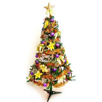 (預購3-5天出貨)幸福6尺/6呎(180cm)一般型裝飾綠聖誕樹 (+金紫色系配件組)(不含燈)