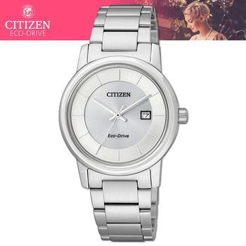 【CITIZEN 星辰】光動能藍寶石水晶時尚典雅女錶(EW1560-57A)
