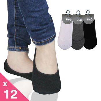 【DG】毛巾底襪套-12雙組(DS134隱形襪-襪子腳跟止滑)