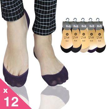 【DG】極隱型優棉襪套-12雙組(DS142隱形襪-襪子腳跟止滑)