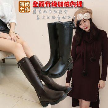 【Moscova】韓版秋冬新款簡約風格雙搭扣拉鍊長筒靴