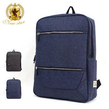 NEW STAR 電腦包 日系簡約防水雙拉鍊口袋後背包 BK221