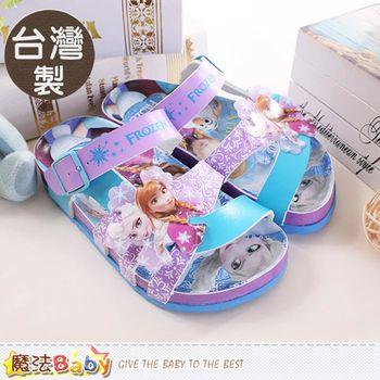 魔法Baby 女童鞋 台灣製冰雪奇緣授權正版涼拖鞋~sa64007