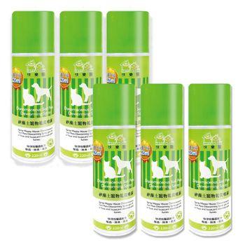 快樂屋大容量矽藻土寵物噴霧超值組