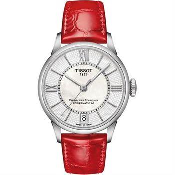 TISSOT 杜魯爾系列機械動力80女錶-珍珠貝x紅/32mm T0992071611800