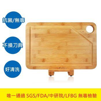 【YCZM】孟宗竹 無毒抗菌 溝槽砧板2件組(中+腳架)