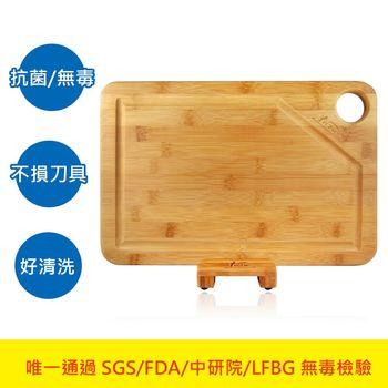 【YCZM】孟宗竹 無毒抗菌 溝槽砧板2件組(大+腳架)