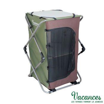 【Vacances】戶外 露營 野炊 綠色 摺疊餐廚桌