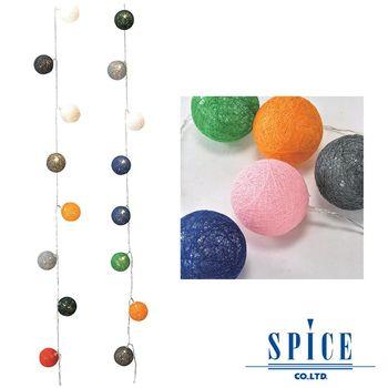 【日本 SPICE】 幻彩系 COLORFUL KNIT  LED球泡串燈 / 帳蓬燈 露營燈